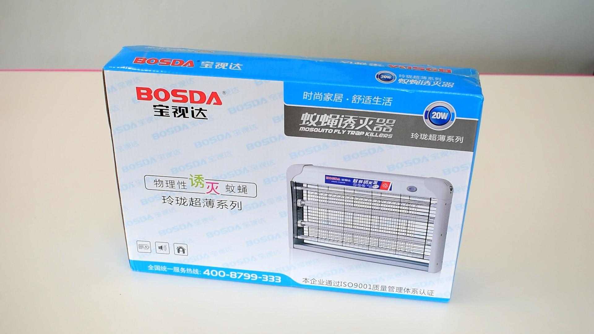 เครื่องช็อตยุ่งไฟฟ้า BOSDA กล่องสินค้า